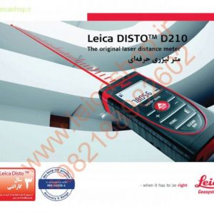 Leica Disto D210 Owner Manual