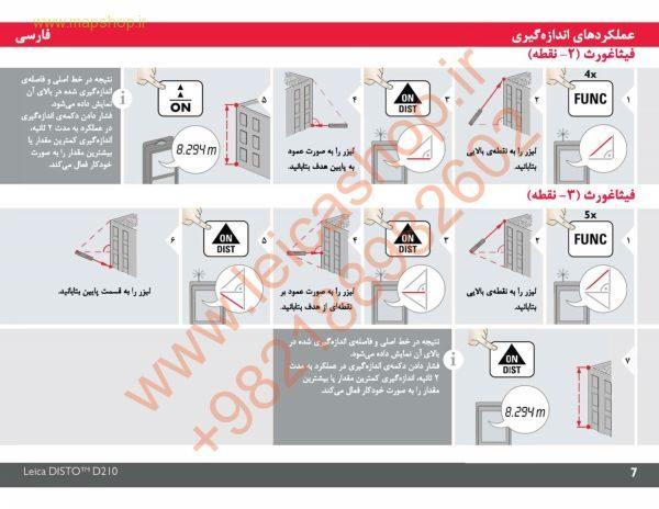 Leica Disto D210 User Manual Farsi 2